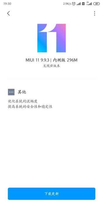 Mi MIX 2S MIUI 11