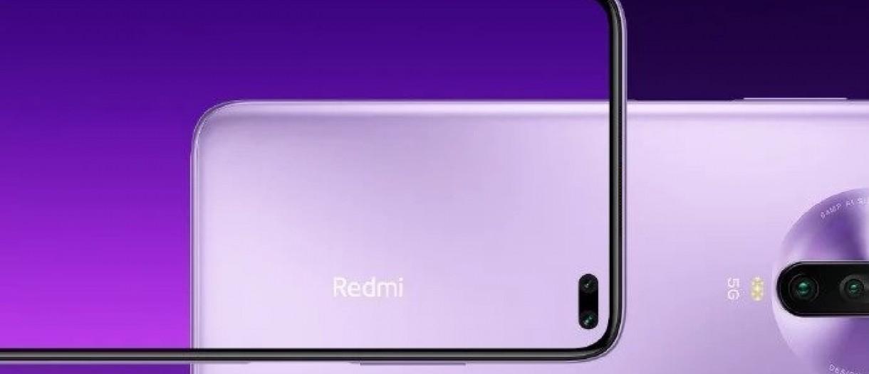 Download Redmi K30 Google Camera Apk (gcam)