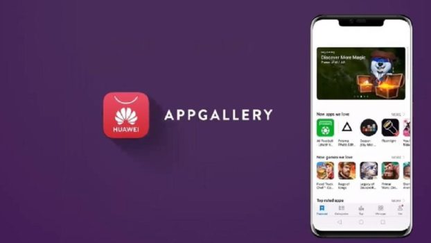 Huawei AppGallery update 10.5.0.303 rolled out