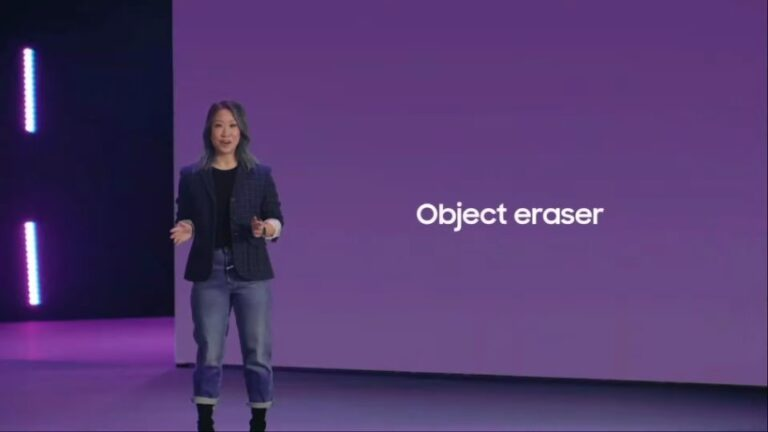 S21 Object Eraser feature